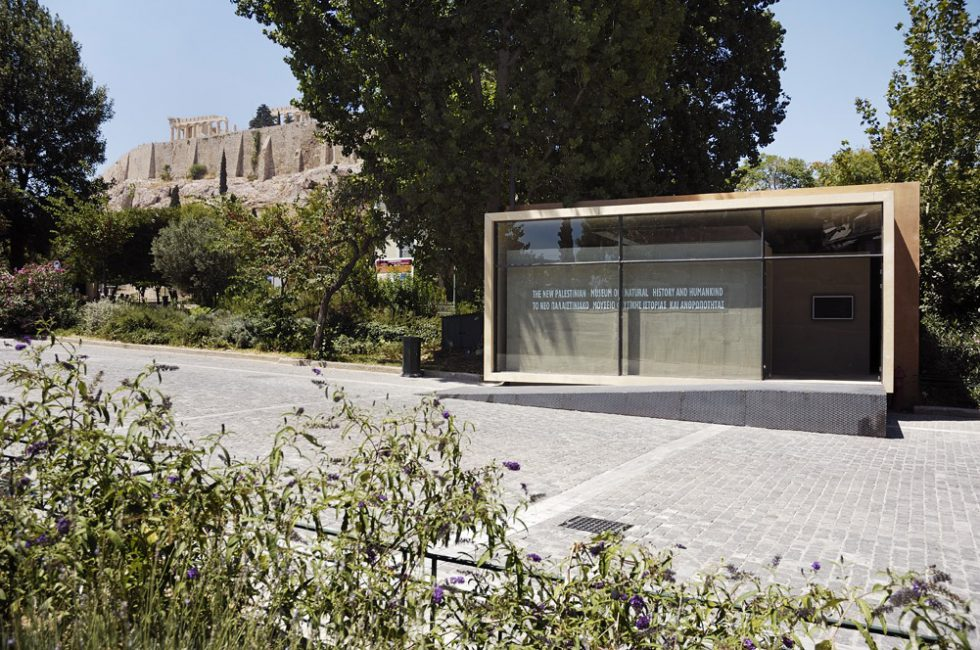 The Building of the New Museum, 2006, installation view. EMST / Acropolis Museum, Athens, Greece